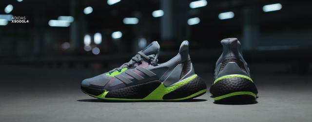 Беговые кроссовки Adidas X9000L4