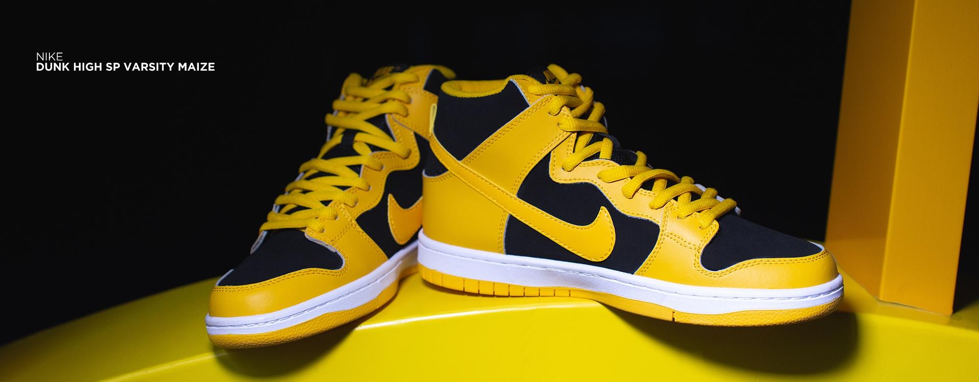 Кроссовки Nike Dunk High «Varsity Maize»